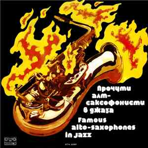 Various - Famous Alto-Saxophones In Jazz download flac