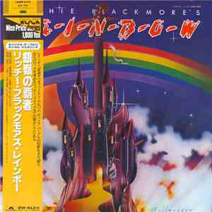 Ritchie Blackmore's Rainbow - Ritchie Blackmore's Rainbow = 銀嶺の覇者 download flac